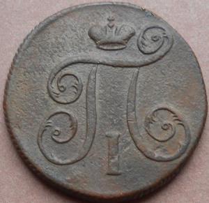 монеты 412.jpg