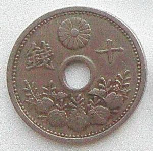 IMG02535выст Япония 10 сен 1926.jpg