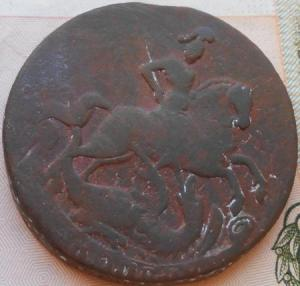 монеты 448.jpg