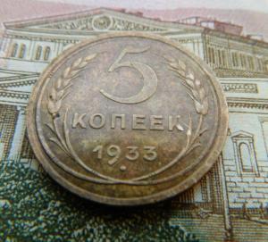 5k-1933 P.jpg