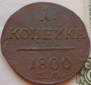 монеты 449.jpg