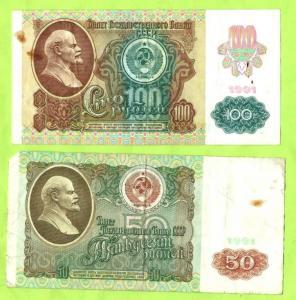 100 и 50 руб 001.jpg