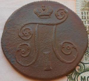 монеты 450.jpg