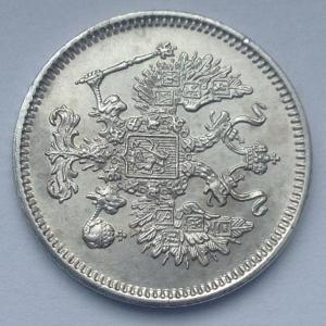 10 коп 1861 спб (4).JPG