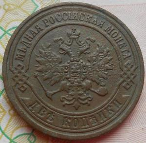 монеты 464.jpg