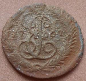 монеты 434.jpg