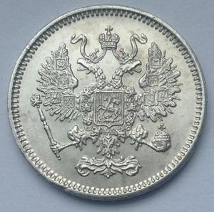 10 коп 1861 спб (3).JPG