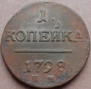 монеты 411.jpg
