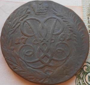 монеты 447.jpg