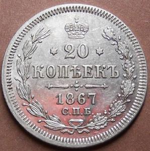 монеты 667.jpg