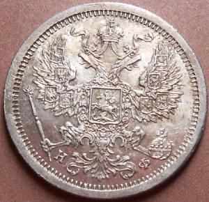 монеты 727.jpg