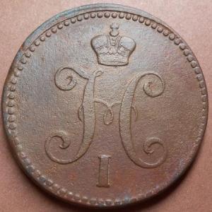 монеты 675.jpg