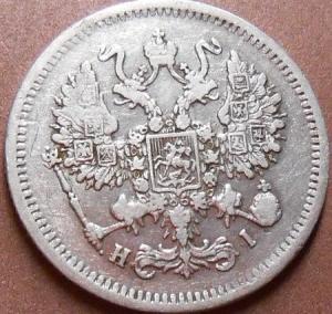 монеты 620.jpg