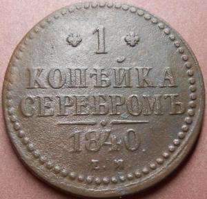 монеты 661.jpg