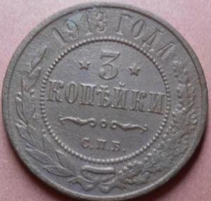 монеты 695.jpg