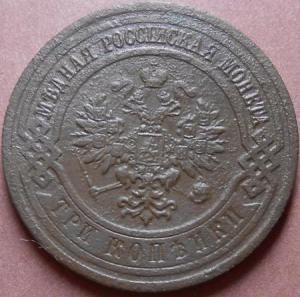 монеты 696.jpg