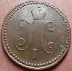 монеты 688.jpg