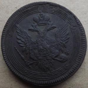 1804о.jpg