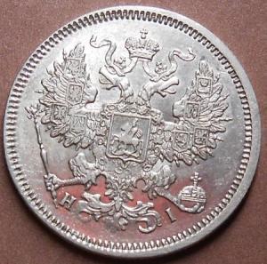 монеты 668.jpg