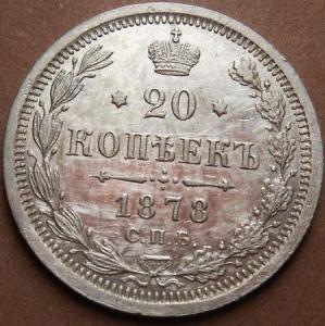 монеты 720.jpg
