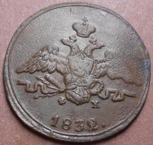 монеты 703.jpg