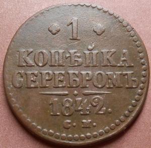 монеты 687.jpg