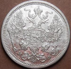 монеты 721.jpg