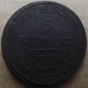 1804р.jpg