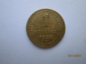 1938-1.JPG