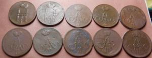 монеты 698.jpg