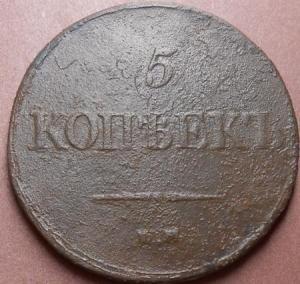монеты 701.jpg