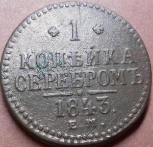 монеты 680.jpg