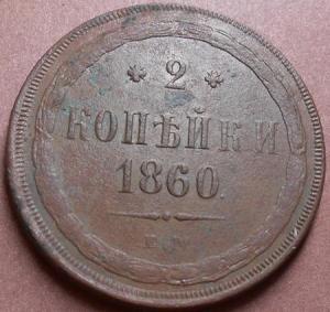 монеты 705.jpg