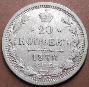 монеты 665.jpg