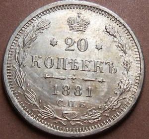 монеты 726.jpg