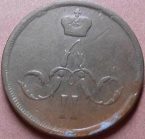 монеты 694.jpg