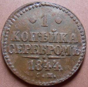 монеты 689.jpg