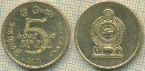 Шри Ланка 5 рупий 2011  4558.jpg