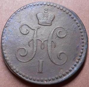 монеты 681.jpg