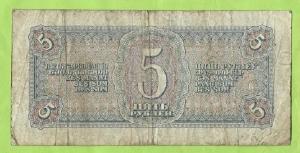 5 руб.1838г.(Гф) 001.jpg