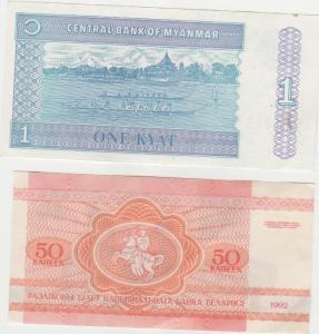 Банкноты 1-1.jpg