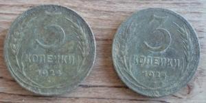 3 1924.JPG