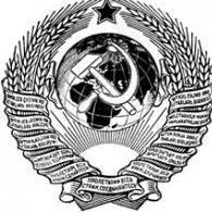 UdSSR