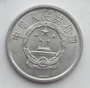 IMG04301выст Китай 2 феня 1983.jpg