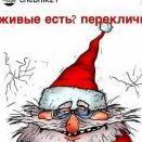 DimaMoscow