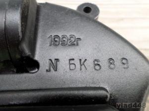 SAM_8458.thumb.JPG.d762f3571fb843f6411b493bcd1c168e.JPG