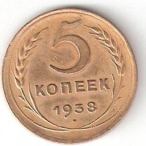 5k-1938 P.jpg