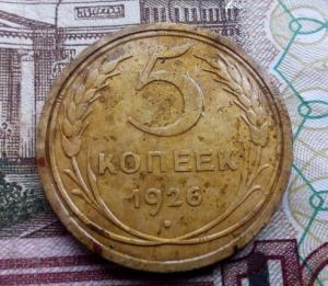 монета 11.jpg