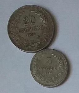 20190219_101434выст Болгария 5 и 20 ст 1913.jpg