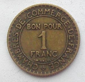IMG04688выст Франция 1 фр 1924.jpg